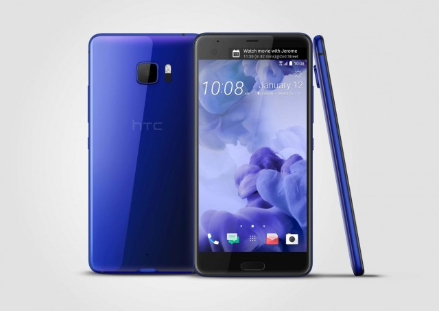 HTC U Ultra Best Phone Repairs